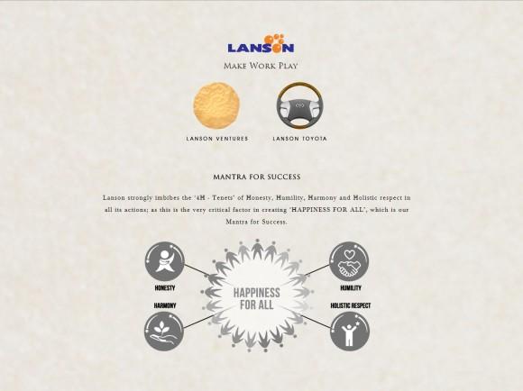 Lanson Page