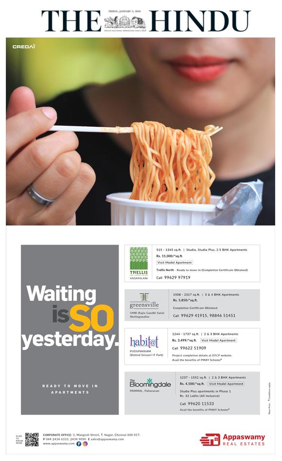Press Ad